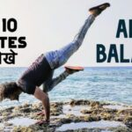 Basic Yoga Poses Bakasana In Hindi Photos