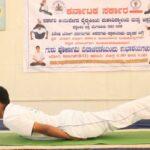 Best Yoga Asanas Kannada Picture