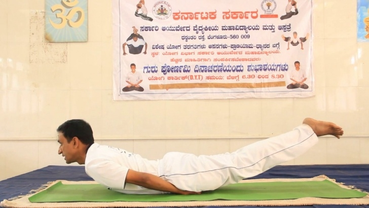 best yoga asanas kannada picture