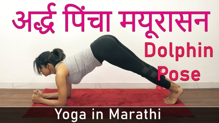 best yoga poses bakasana information in marathi picture