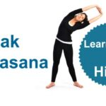 Easy Tadasana Yoga In Hindi Picture