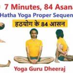 Essential Yoga Asanas Photos With Names Photo