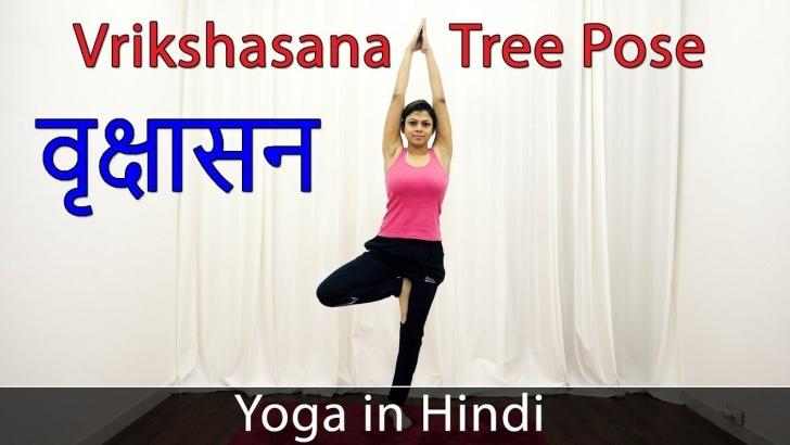 fun and easy yoga poses tadasana benefits in hindi photos