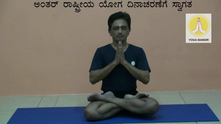 guide of yoga asanas kannada photos