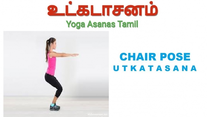 most common yoga exercises in tamil photo
