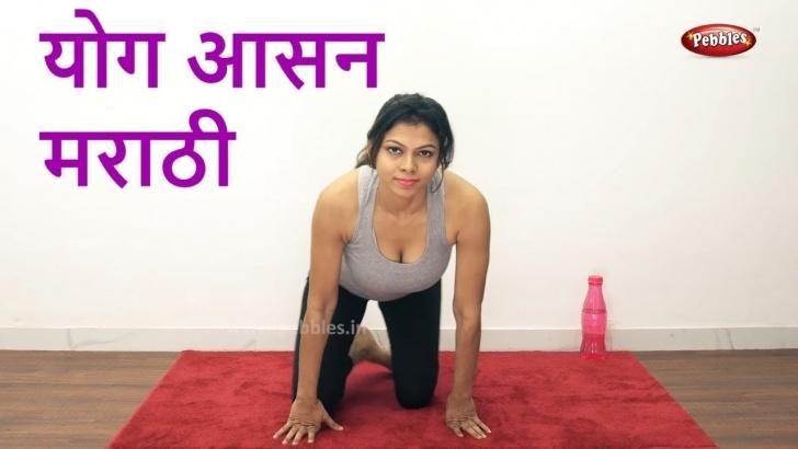most common yoga poses bakasana information in marathi image