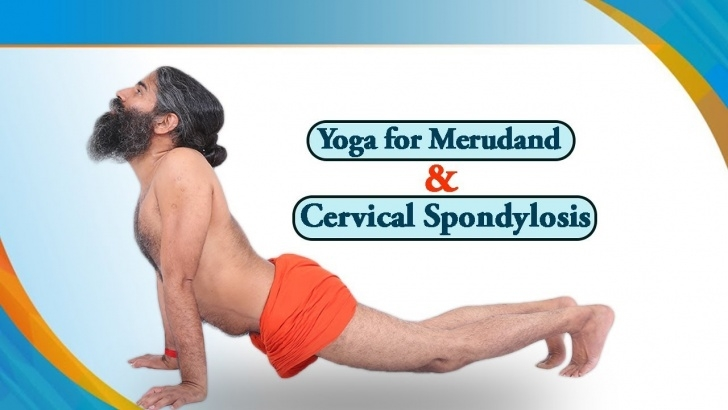 most important yoga for lower back pain ramdev image