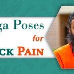 Popular Yoga For Lower Back Pain Ramdev Images