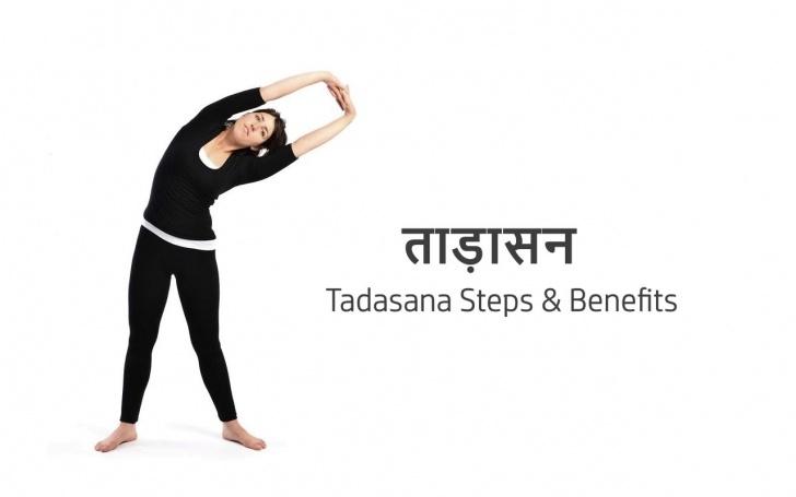 top tadasana yoga in hindi image